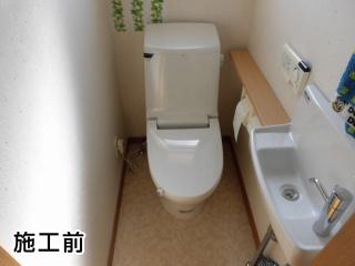 TOTO トイレ TSET-QR2-WHI-0 施工前
