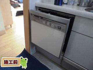 リンナイ 食器洗い乾燥機 RKW-404A-B-KJ 施工前