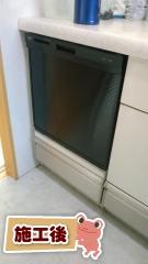 リンナイ 食器洗い乾燥機 RKW-404A-B-KJ 施工後