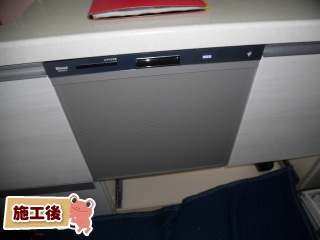 リンナイ  食器洗い乾燥機  RSW-404LP