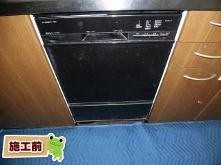 パナソニック 食器洗い乾燥機 NP-45MD8S-KJ 施工前