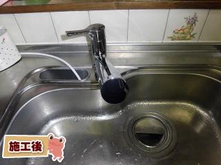 TOTO キッチン水栓 TKS05308J 施工後