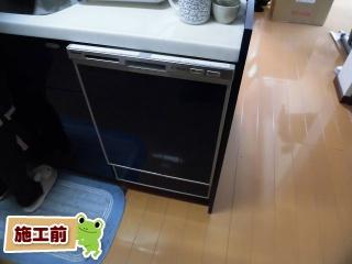 リンナイ 食器洗い乾燥機 RSW-SD401LPE 施工前