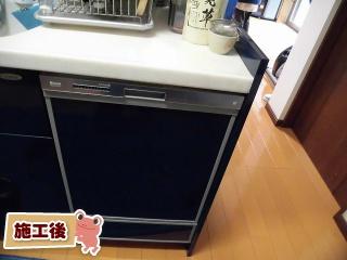 リンナイ 食器洗い乾燥機 RSW-SD401LPE 施工後