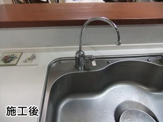 メイスイ 浄水器 Ge1ZFA2