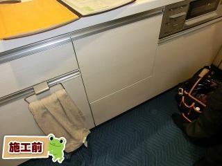 パナソニック 食器洗い乾燥機 NP-45MD8S 施工前