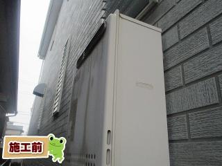 リンナイ ガス給湯器 RUF-A2005SAWA-13A-120V 施工前