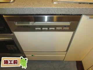 パナソニック 食器洗い乾燥機 NP-45VS7S 施工前