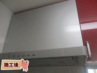 三菱 レンジフード V-904FR-P-9065KPS
