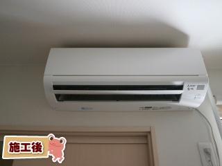 三菱 ルームエアコン MSZ-GV2217-W