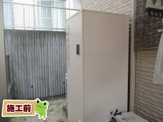 三菱 エコキュート SRT-S463U-IR-FC 施工前