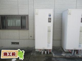 三菱 エコキュート SRT-C373 施工前