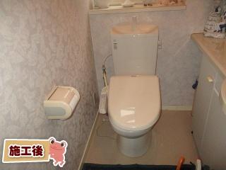リクシル トイレ TSET-LCO-IVO-1