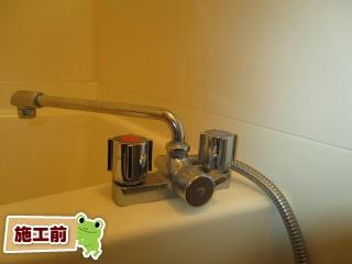 INAX 浴室水栓 BF-B646TSCW–300-A120 施工前