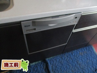 リンナイ 食器洗い乾燥機 RKW-404A-SV 施工前