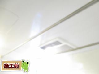 三菱電機 浴室換気乾燥暖房器 V-141BZ–P-141SW2 施工前