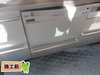 リンナイ 食器洗い乾燥機 RSW-601C-SV 施工前