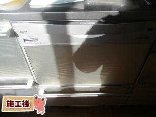 リンナイ 食器洗い乾燥機 RSW-601C-SV