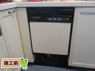 パナソニック 食器洗い乾燥機 NP-45RD7S 施工前