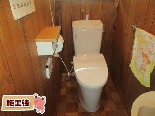 リクシル トイレ TSET-AZ8-WHI-1-R