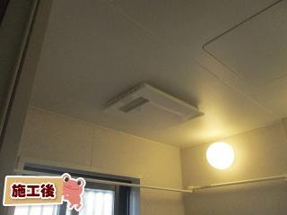 三菱電機 浴室換気乾燥暖房器 V-141BZ