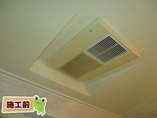 パナソニック 浴室換気乾燥暖房器 FY-13UG7E 施工前