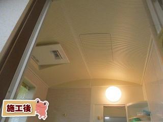 パナソニック 浴室換気乾燥暖房器 FY-13UG7E