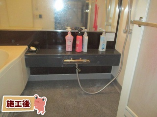 TOTO 浴室水栓 TMGG40SER