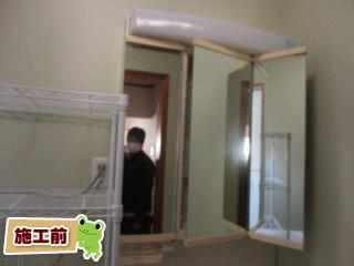 TOTO 洗面化粧台 T-VS-043-75-A 施工前