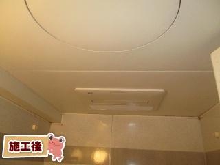 ノーリツ 浴室換気乾燥暖房器 BDV-4104AUKNC-J2-BL