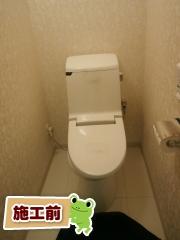リクシル トイレ TSET-AZ8-WHI-0-YR 施工前