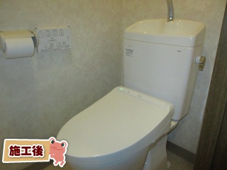 TOTO トイレ TSET-QR9-WHI-1-R 施工後