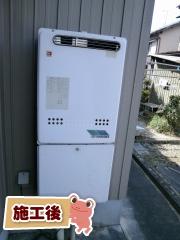 ノーリツ ガス給湯器 BSET-N0-056-13A-20A 施工後