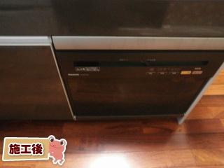 パナソニック 食器洗い乾燥機 NP-P60V1PKPK 施工後