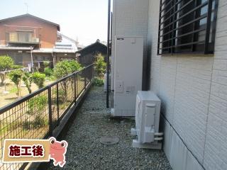 三菱 エコキュート SRT-S374-IR-FC