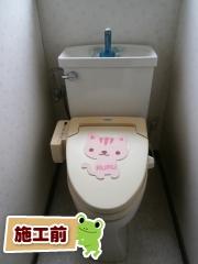 パナソニック トイレ TSET-AU1-WHI-R 施工前