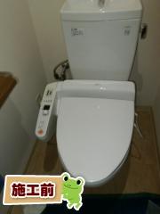 パナソニック トイレ TSET-AU1-WHI 施工前