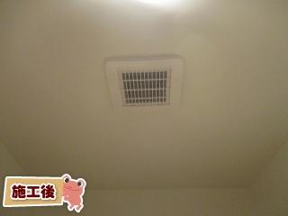 マックス 浴室換気乾燥暖房機 BS-133HM