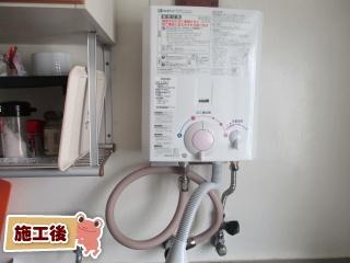 ノーリツ 瞬間湯沸器 GQ-531MW-13A