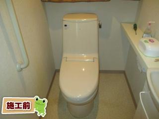 TOTO トイレ TSET-QR2A-WHI-0 施工前