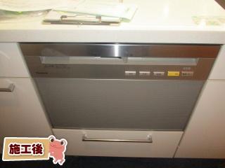 パナソニック 食器洗い乾燥機 NP-P60V1PSPS