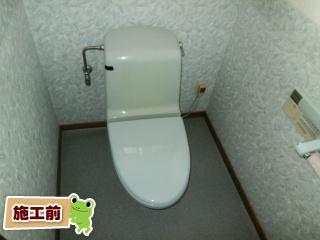リクシル トイレ TSET-LC1-IVO-1 施工前