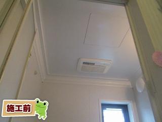 マックス 浴室換気乾燥暖房機 BS-161H 施工前