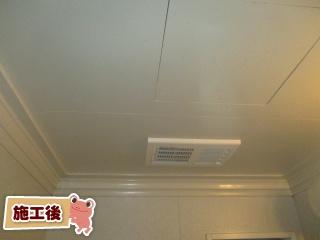 マックス 浴室換気乾燥暖房機 BS-161H