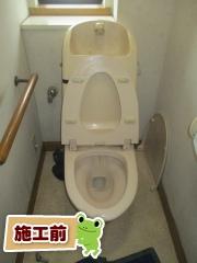 リクシル トイレ TSET-AZ7-WHI-1 施工前