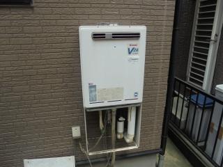 リンナイ ガス給湯器 RUF-E2406AW-13A 施工前