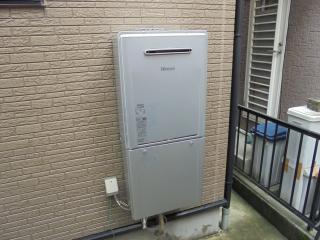 リンナイ ガス給湯器 RUF-E2406AW-13A